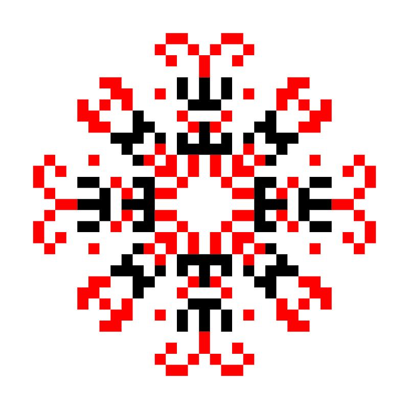 Текстовий слов'янський орнамент: демієн