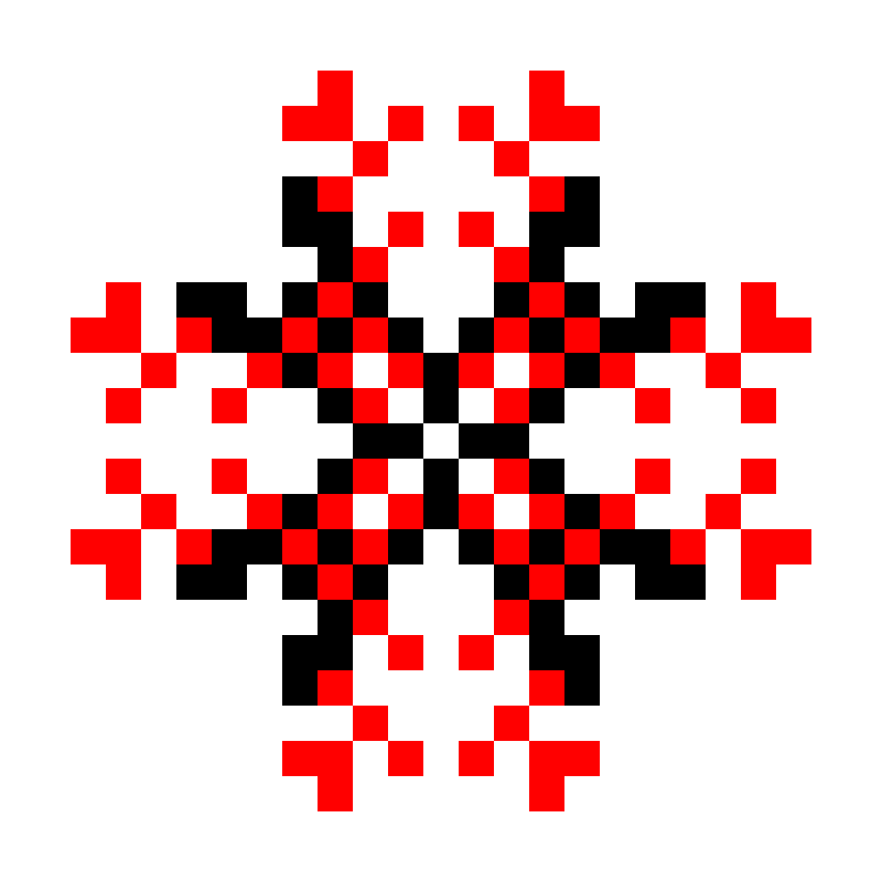 Текстовий слов'янський орнамент: луцьк