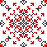Текстовый украинский орнамент: Анастасія-доня