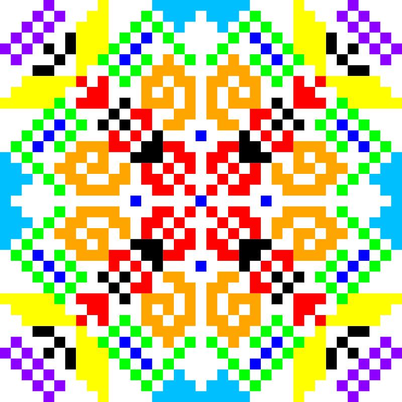 Текстовий слов'янський орнамент: Щастя є