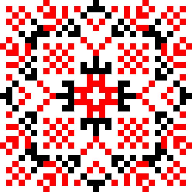 Текстовий слов'янський орнамент: земле рiдна