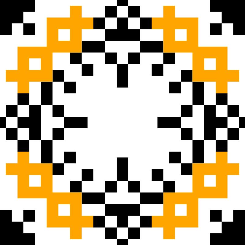 Текстовий слов'янський орнамент: Отець Бог, Дух, Син Святий