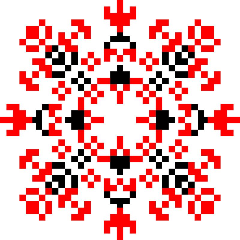 Текстовий слов'янський орнамент: БогомДаний