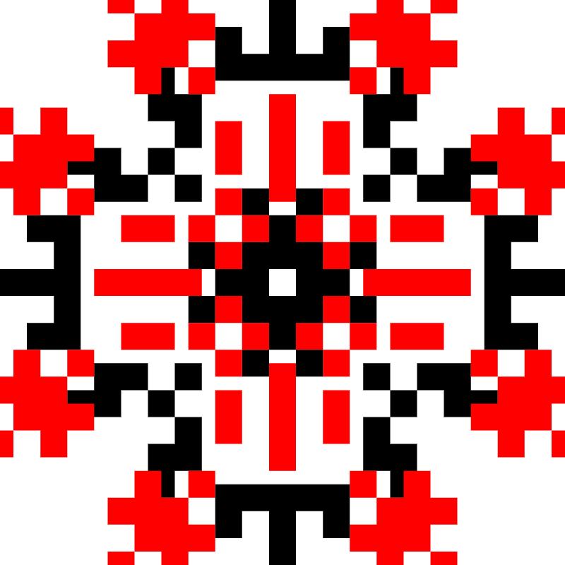 Текстовий слов'янський орнамент: Ковчег