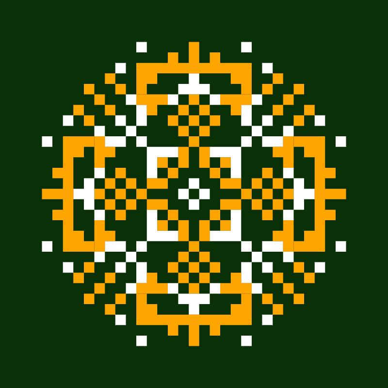 Текстовий слов'янський орнамент: Єлизавета 6