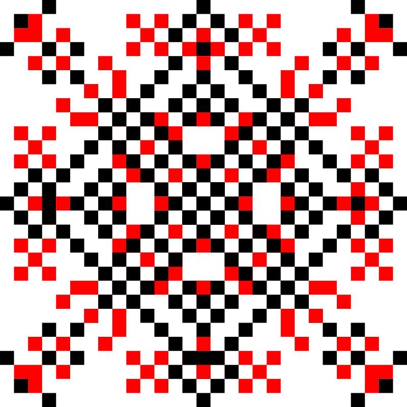 Текстовий слов'янський орнамент: 123