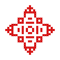 Текстовый украинский орнамент: Воля