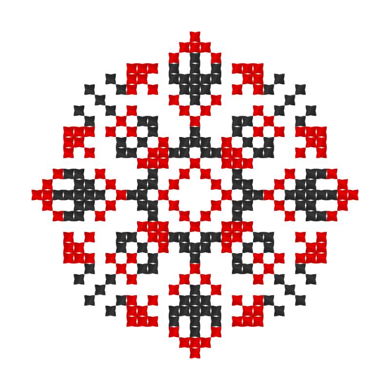 Текстовий слов'янський орнамент: Я счастлива