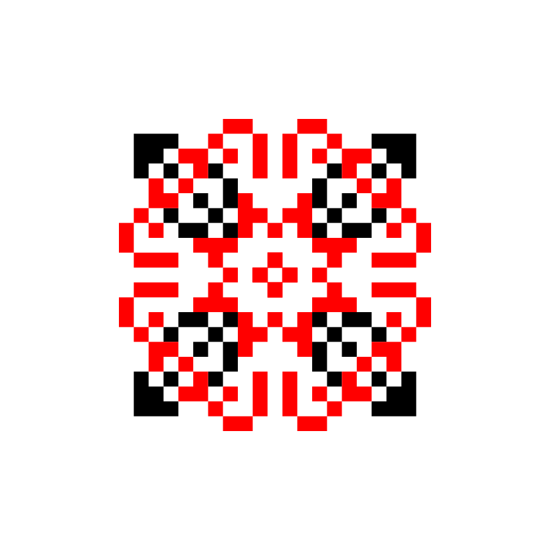 Текстовий слов'янський орнамент: Мирося