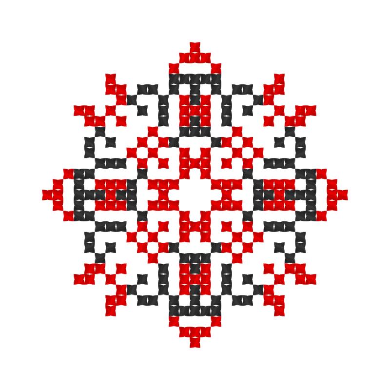 Текстовий слов'янський орнамент: Наречена