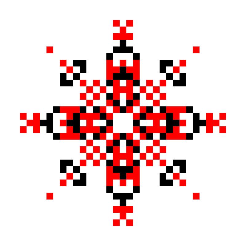 Текстовий слов'янський орнамент: олена масік
