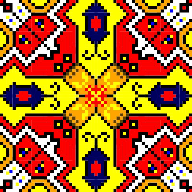 Текстовий слов'янський орнамент: Qing 2