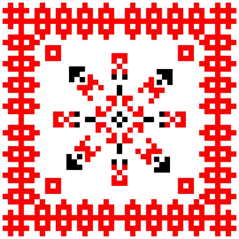 Текстовий слов'янський орнамент: сiмья