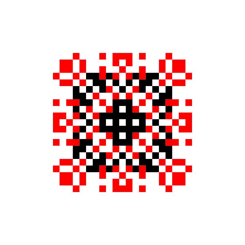 Текстовий слов'янський орнамент: вольній