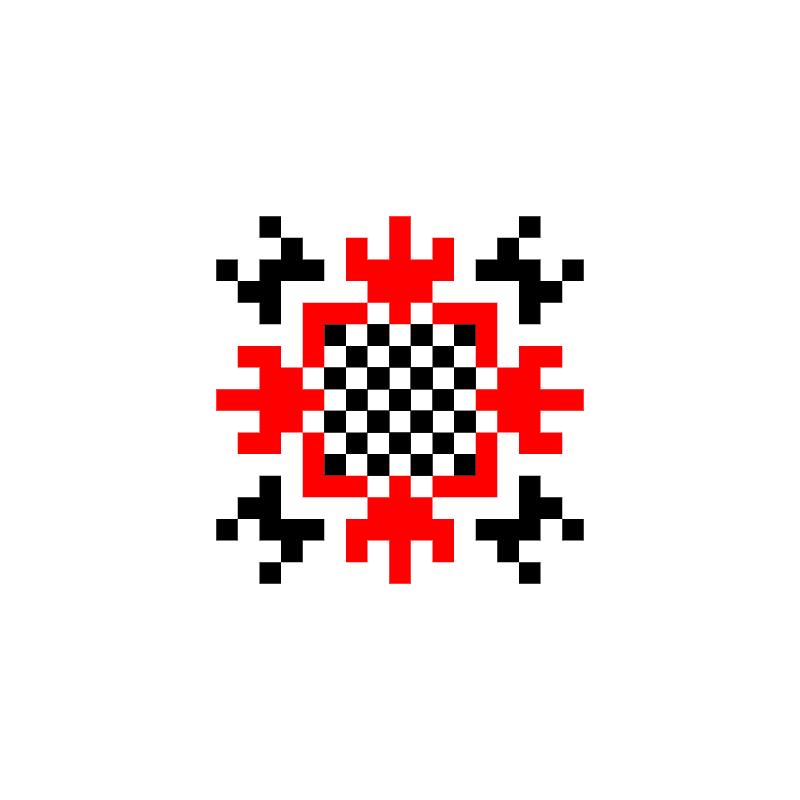 Текстовий слов'янський орнамент: злим
