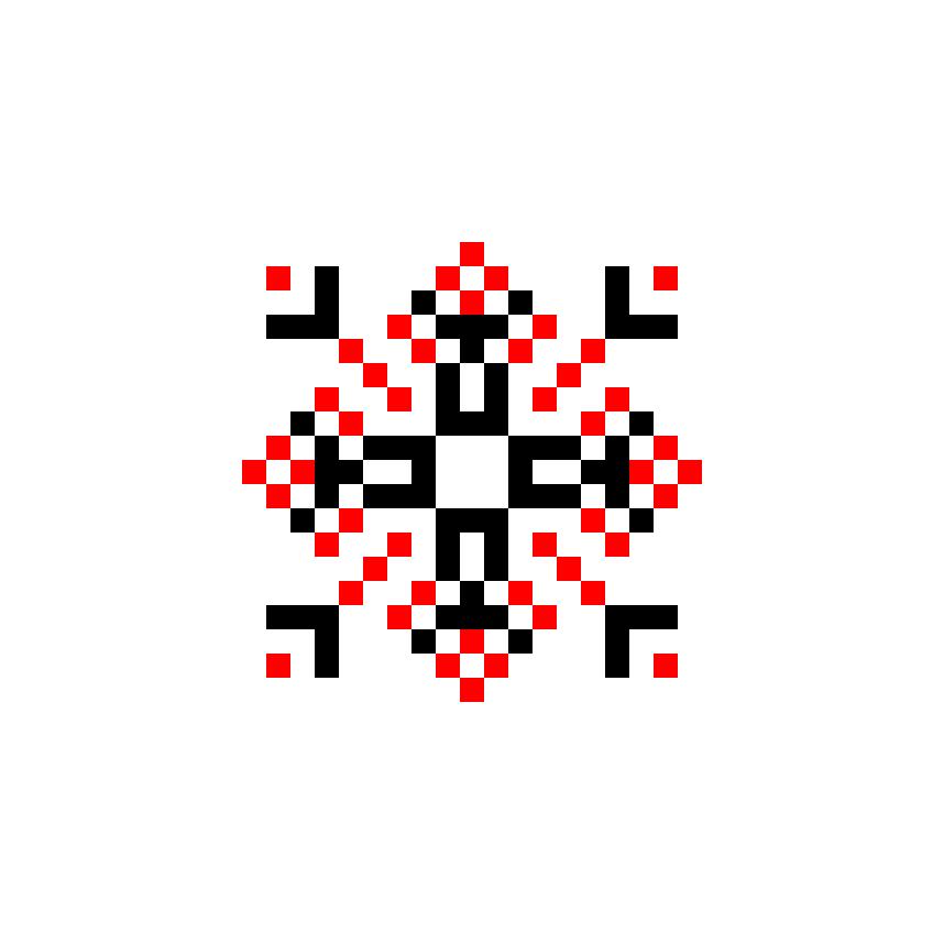 Текстовий слов'янський орнамент: ПАВЛО