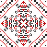 Текстовый украинский орнамент: Умиротворення