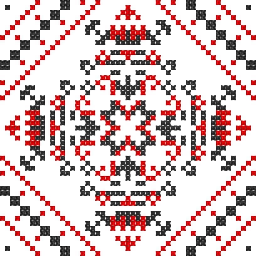 Текстовий слов'янський орнамент: Умиротворення