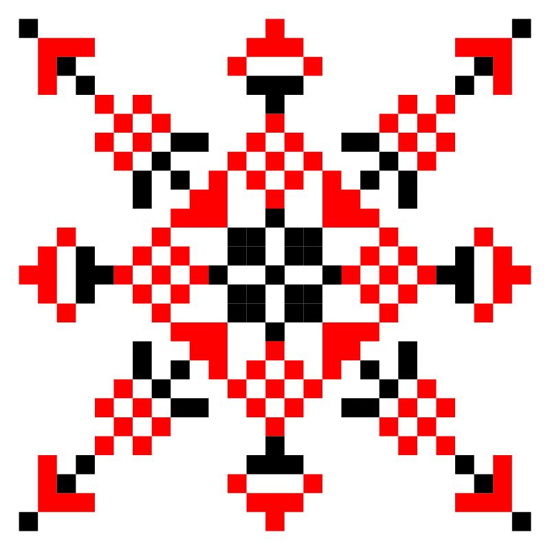 Текстовий слов'янський орнамент: Єлізавета