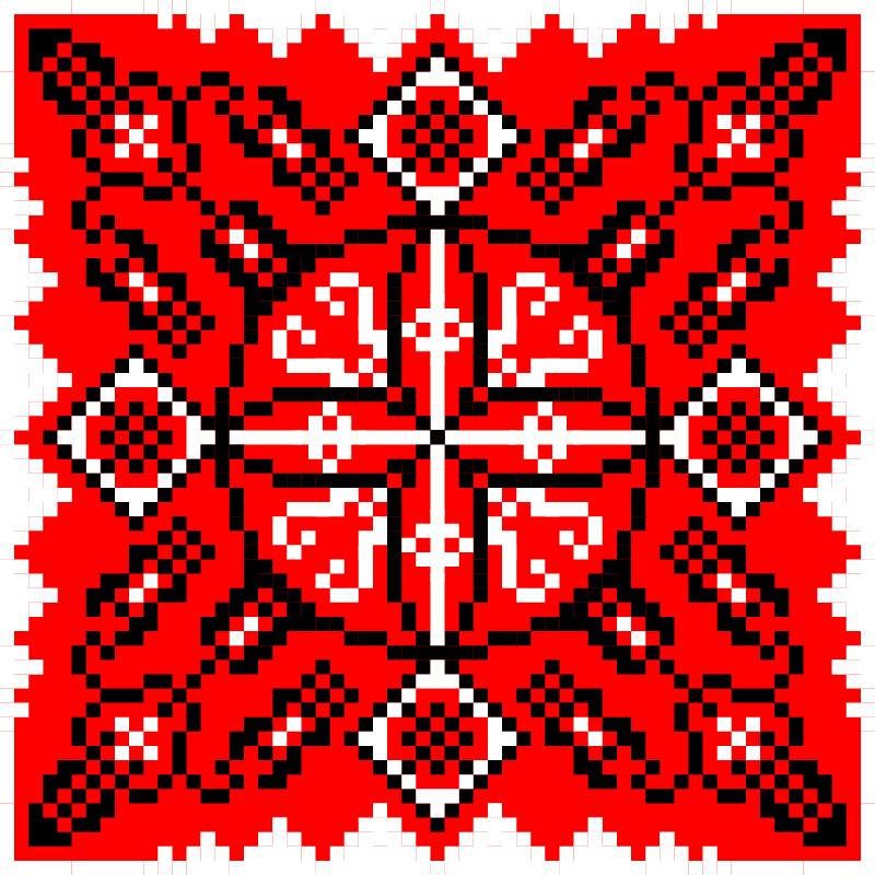 Текстовий слов'янський орнамент: Chichiltic