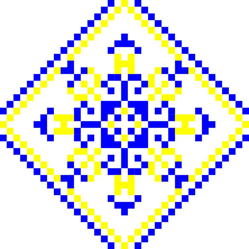 Текстовий слов'янський орнамент: Яринка