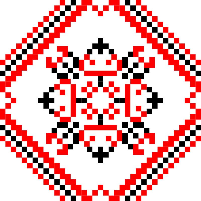Текстовий слов'янський орнамент: Орися