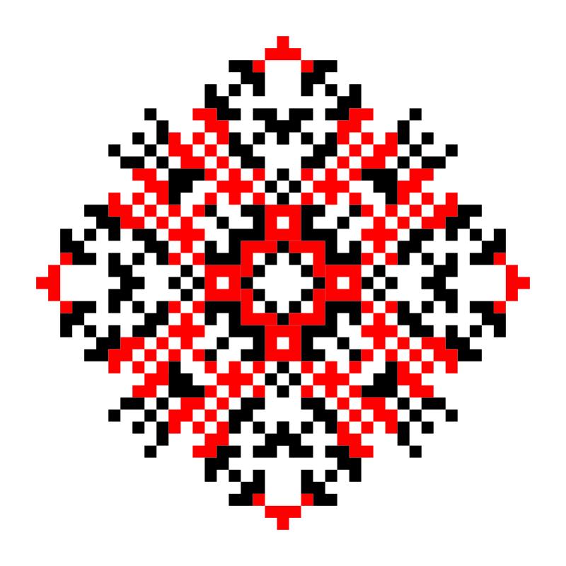 Текстовий слов'янський орнамент: Слобожанщина