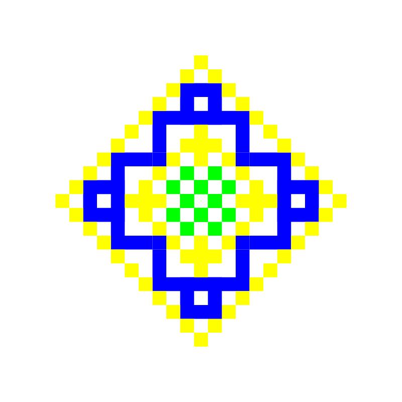 Текстовий слов'янський орнамент: Оля
