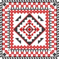 Текстовый украинский орнамент: Алтай 2018