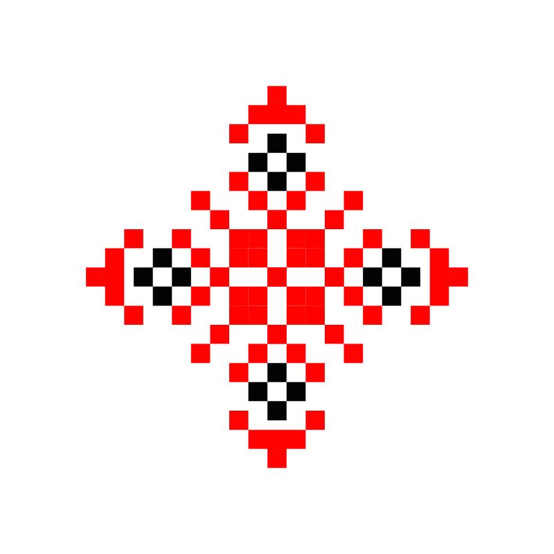 Текстовий слов'янський орнамент: свято