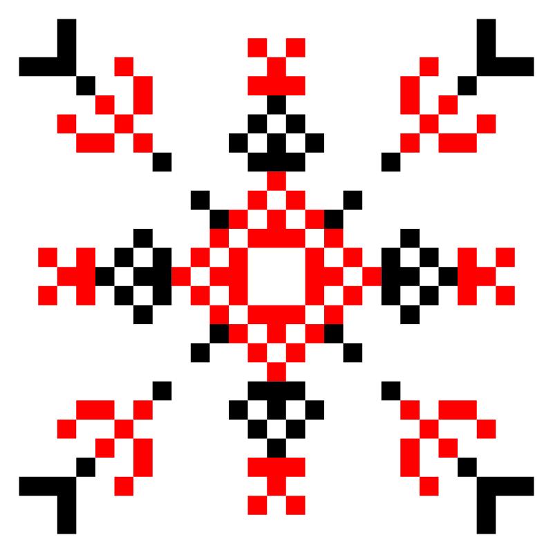 Текстовий слов'янський орнамент: дідику