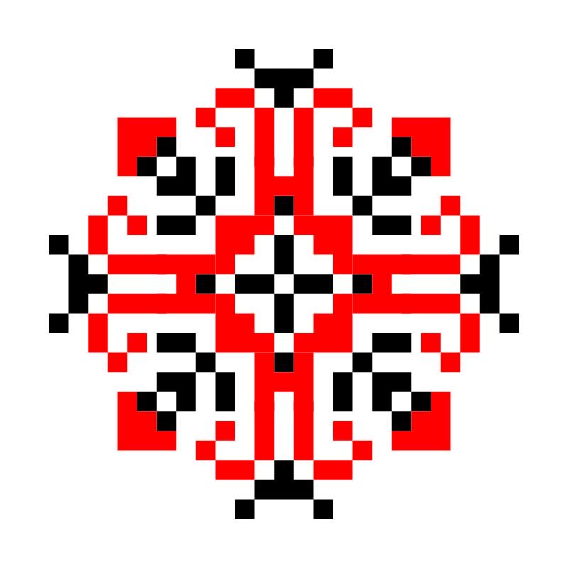 Текстовий слов'янський орнамент: Адріана