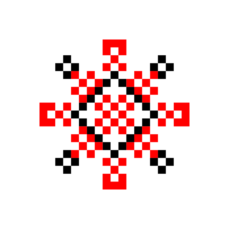 Текстовий слов'янський орнамент: Олесь