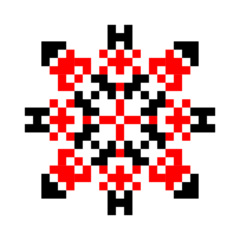 Текстовий слов'янський орнамент: Сніжана