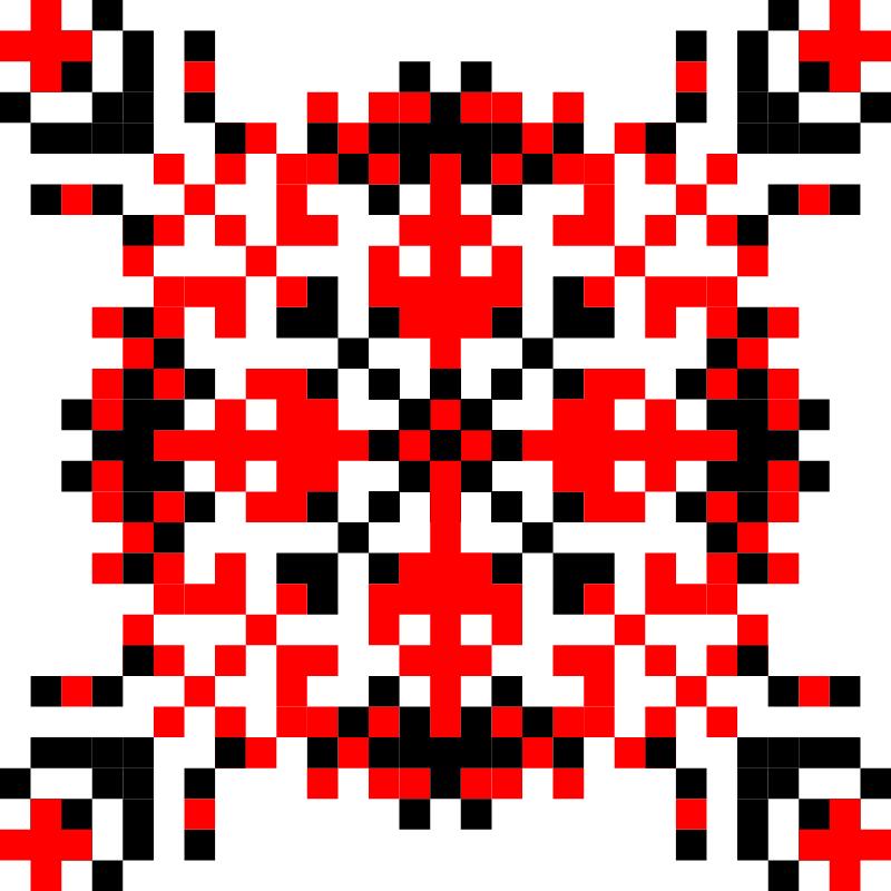 Текстовий слов'янський орнамент: катерина