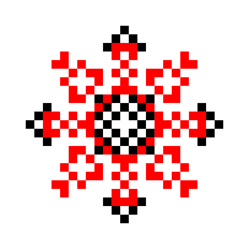 Текстовий слов'янський орнамент: Аксель