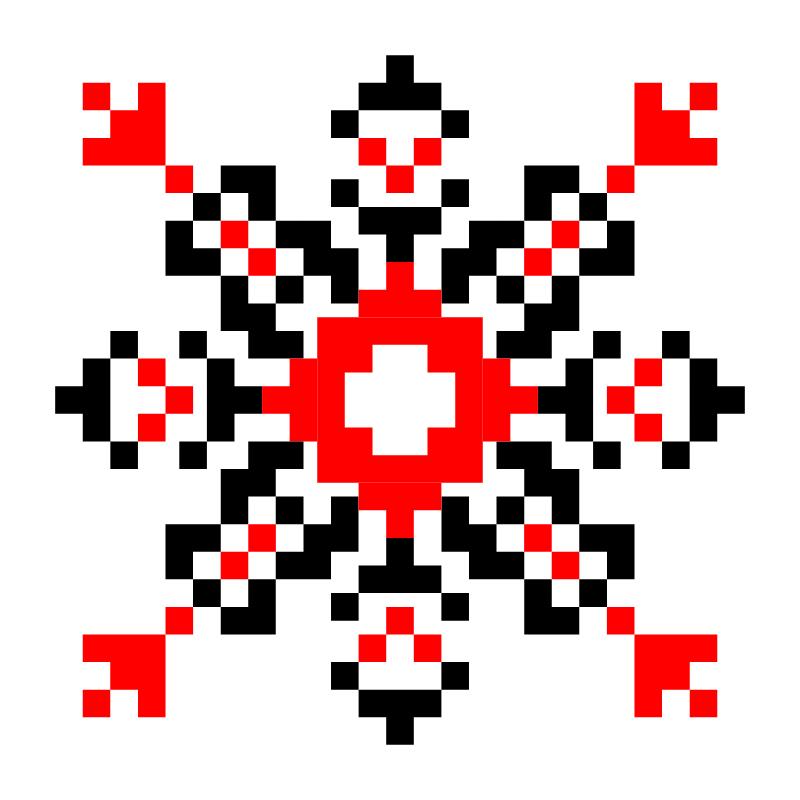 Текстовий слов'янський орнамент: Анастасія