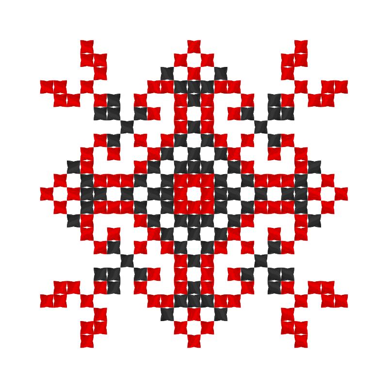 Текстовий слов'янський орнамент: Одарочка