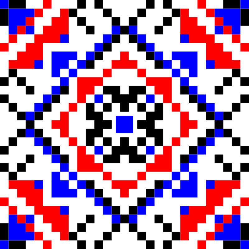 Текстовий слов'янський орнамент: Аня