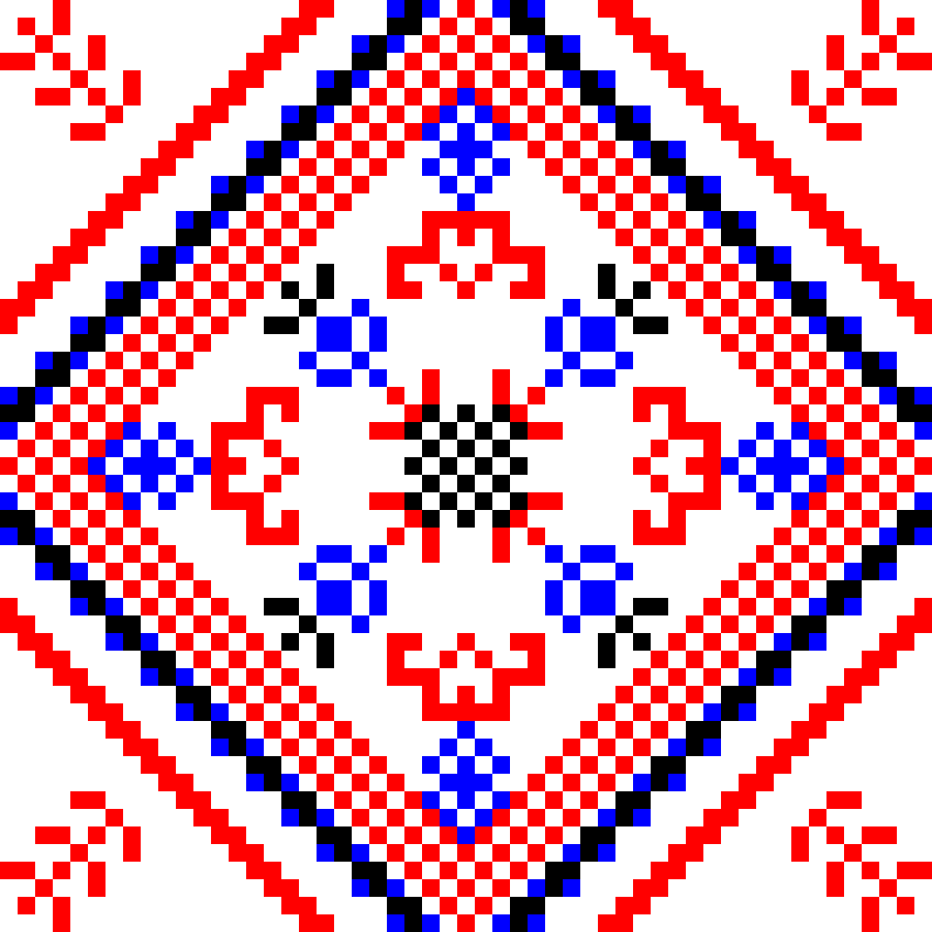 Текстовий слов'янський орнамент: 1