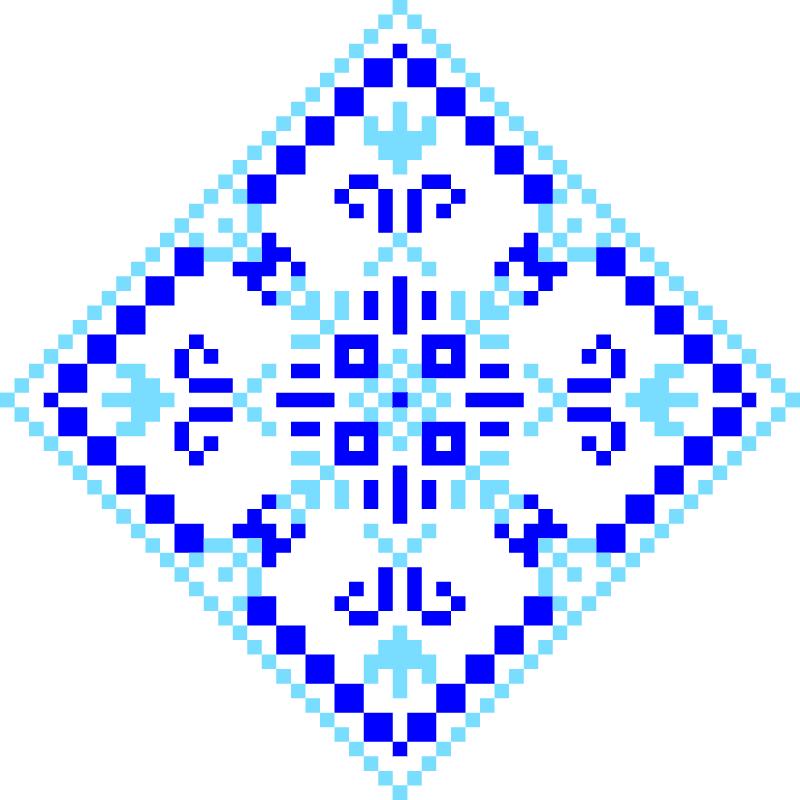 Текстовий слов'янський орнамент: 56