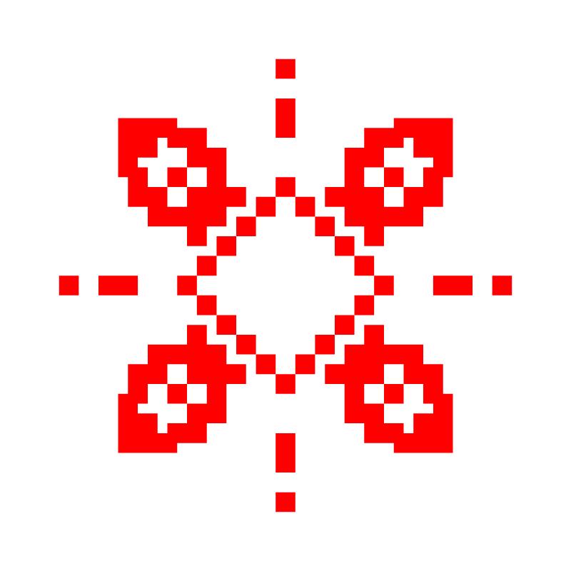 Текстовий слов'янський орнамент: ліана
