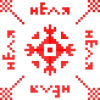Текстовый украинский орнамент: от Никиты