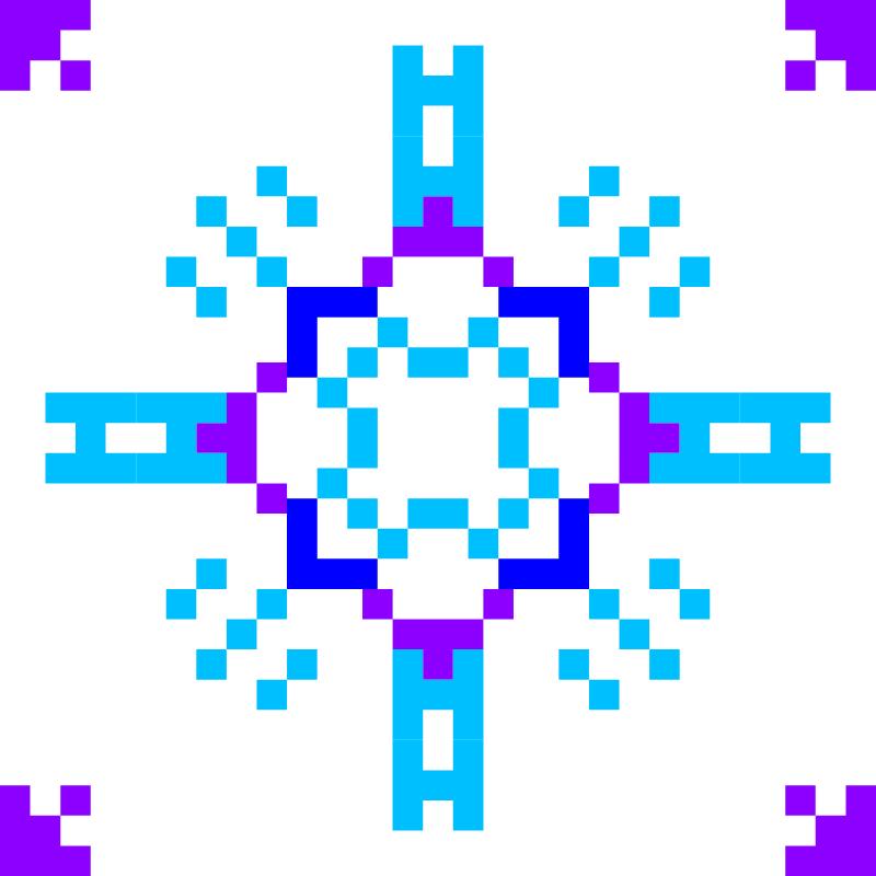 Текстовий слов'янський орнамент: плавання