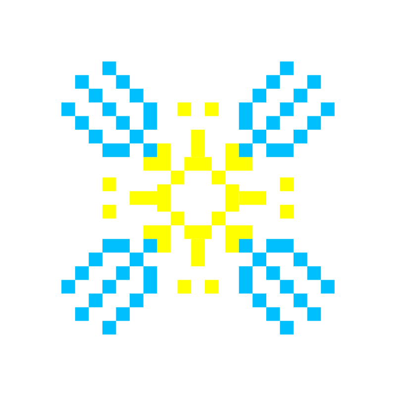 Текстовий слов'янський орнамент: Киъв