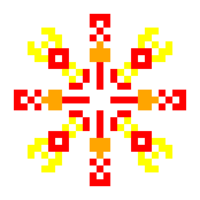 Текстовий слов'янський орнамент: Вогонь