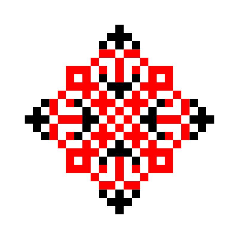 Текстовий слов'янський орнамент: Марья