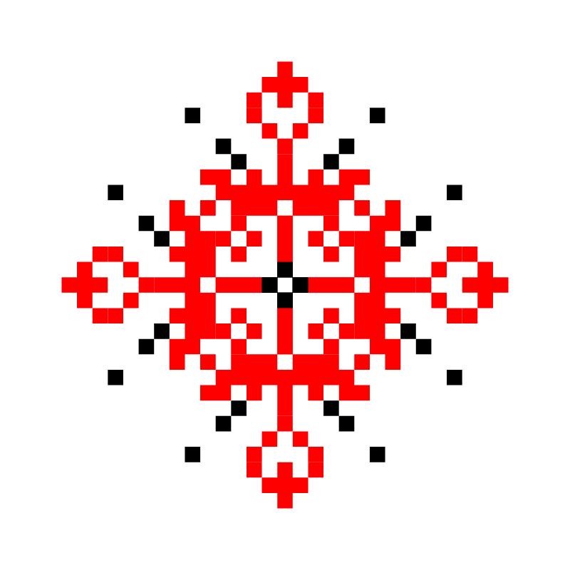 Текстовий слов'янський орнамент: Орнелия