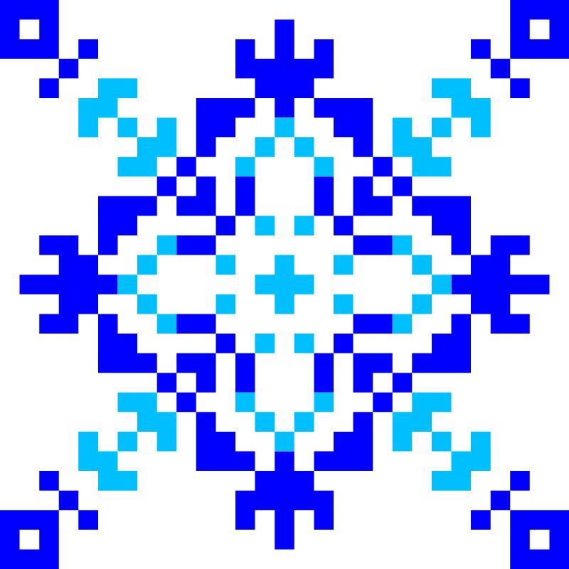 Текстовий слов'янський орнамент: Даниїл