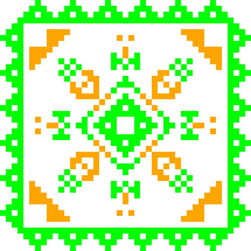 Текстовий слов'янський орнамент: 9 камней